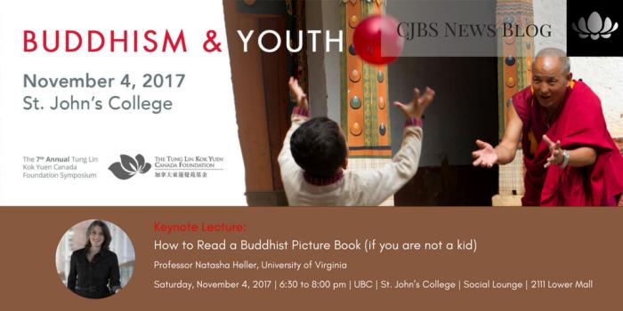 [Symposium] UBC: Buddhism and Youth (November 4, 2017)