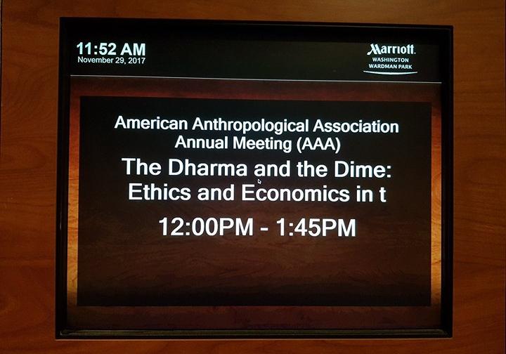 Dharma Dime Sign