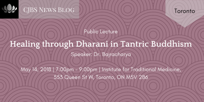 Healing through Dhāraṇī in Tantric Buddhism