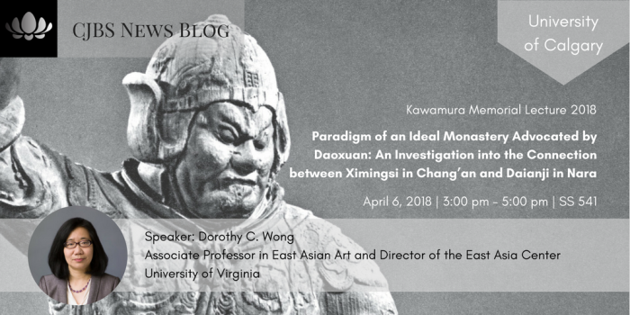 Paradigm of an Ideal Monastery Advocated by Daoxuan_ An Investigation into the Connection between Ximingsi in Chang_an and Daianji in Nara