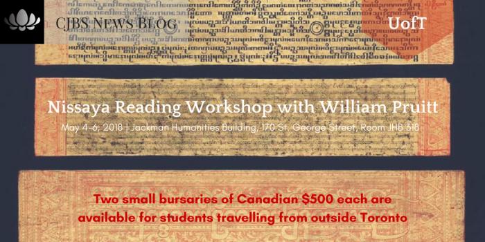 Nissaya Reading Workshop with William Pruitt