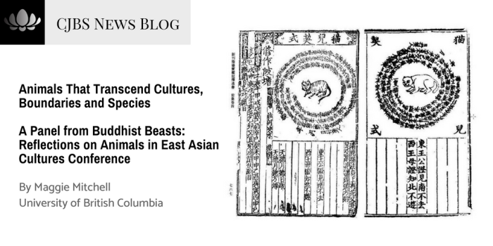 Animals That Transcend Cultures, Boundaries and Species_ A Panel from Buddhist Beasts_ Reflections on Animals in East Asian Cultures Conference