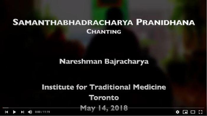 Chanting Samantabhadracarya Pranidhana-- Nareshman Bajracharya