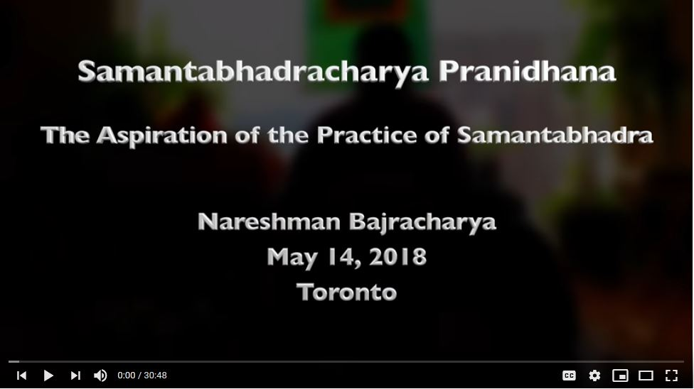 Commentary on Samantabhadracharya Pranidhana -- Nareshman Bajracharya