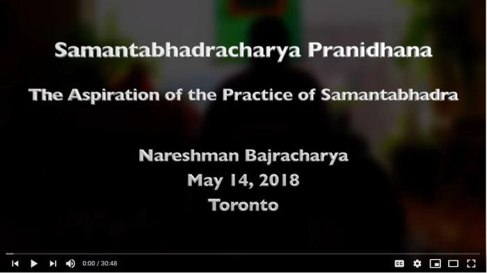Commentary on Samantabhadracharya Pranidhana -- Nareshman Bajracharya