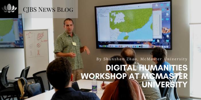 Digital Humanities Workshop at McMaster University