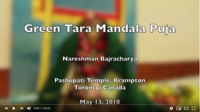 Green Tara Mandala Puja -- Nareshman Bajracharya