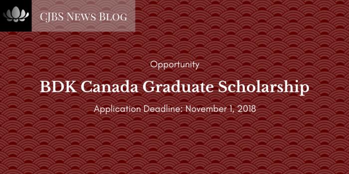BDK Canada Graduate Scholarship