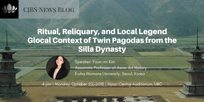 Ritual, Reliquary, and Local Legend_ Glocal Context of Twin Pagodas from the Silla Dynasty