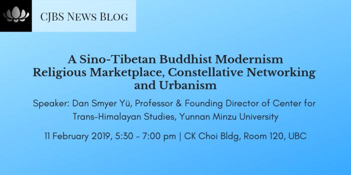 A Sino-Tibetan Buddhist Modernism_ Religious Marketplace, Constellative Networking and Urbanism