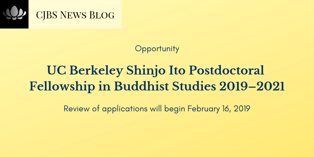 Opportunity] UC Berkeley Shinjo Ito Postdoctoral Fellowship in