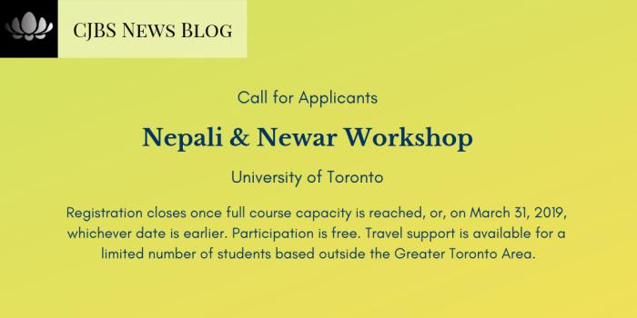 nepali and newar workshop