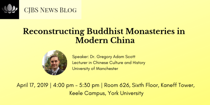 Reconstructing Buddhist Monasteries in Modern China