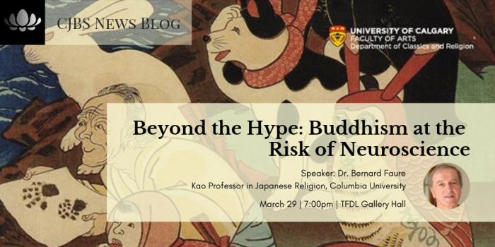 The Annual Leslie S. Kawamura Memorial Lecture